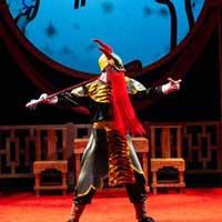 The Ballad of Mu Lan